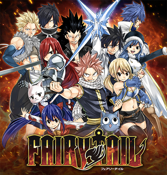 FAIRY TAIL Digital Deluxe Edition (2020) [updated to v1.06] CODEX